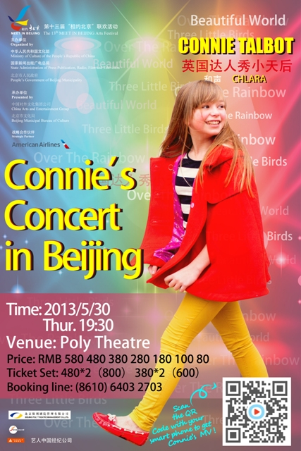 CONNIE TALBOT IN BEIJING